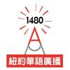 am1480 logo